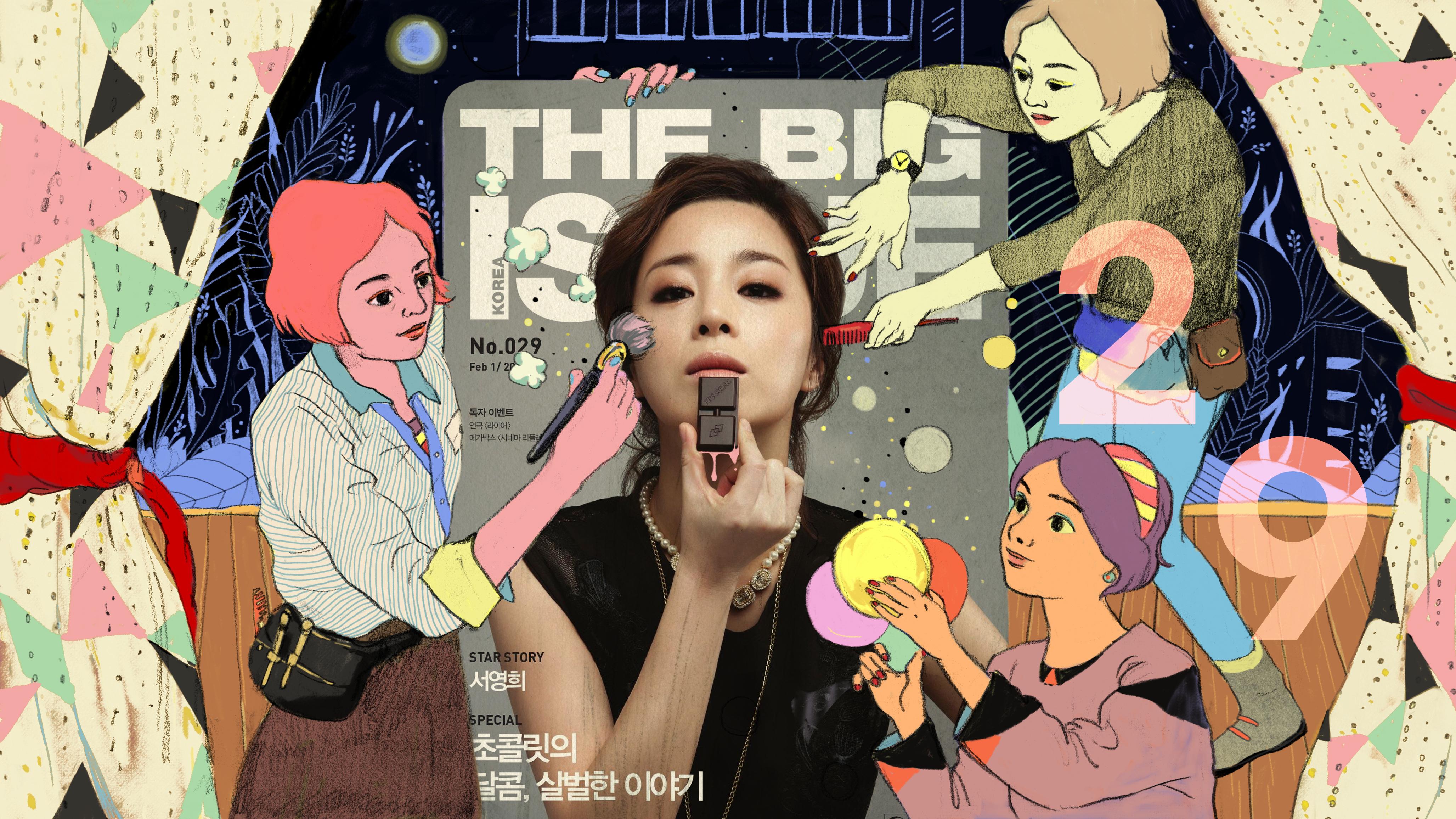 Big_Issue_BoyeonChoi_29